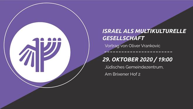 "Vortrag: ""Israel – Die multikulturelle Gesellschaft"""